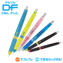PILOT HDF 50R 0.5mm Mechanical Pencils Telescopic shake system Color automatic activity pencil Office & School Supplies