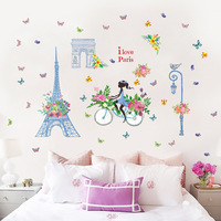 Paris Eiffel Tower Street Bike Flower Girl Pattern Wall Sticker Bedroom Wedding Room Florist Living Room
