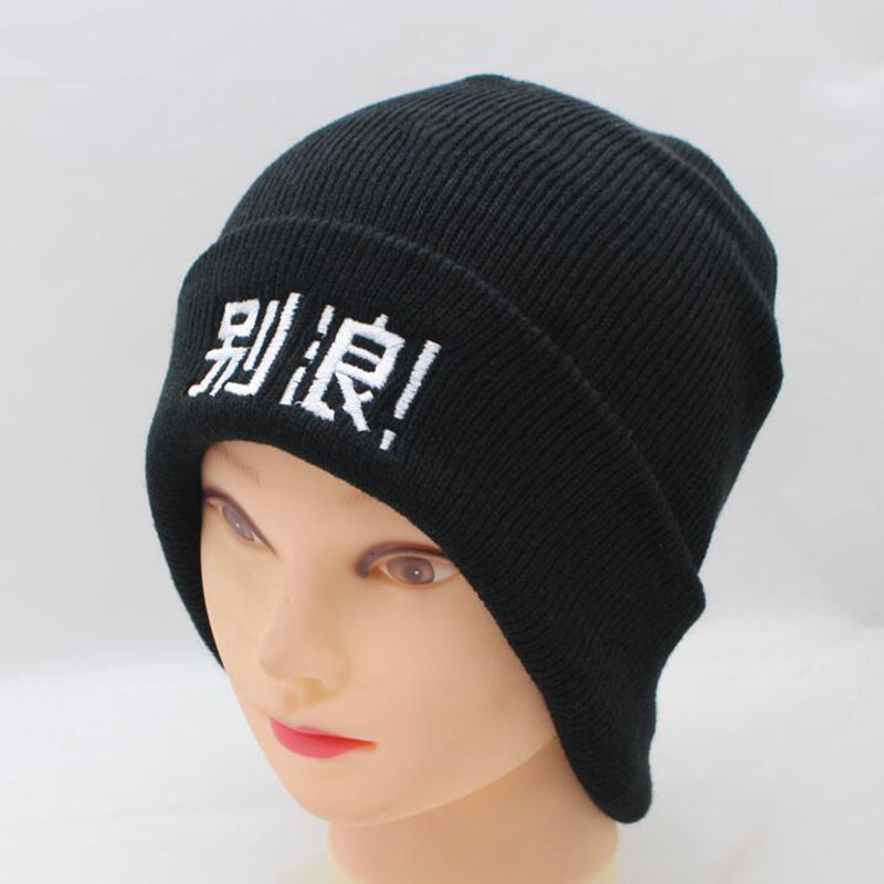 BING YUAN HAO XUAN Fashion 2018 New Style Hot Sale Embroidery Bie Lang Beanie Hat Cute Adult Winter Knitted Hats For Couples