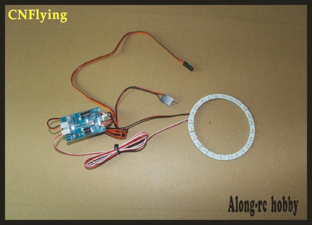 70 Afterburn Controller  for lander 70mm EDF AIRPLANE  PART  RC model part - LTCLED-1A70