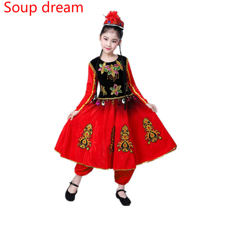 Stage Dance Wear Outfits Girls Miao Dancing Clothes Set Children Chinese Folk Dance Costumes Kids Festive Stage Wear Costumes