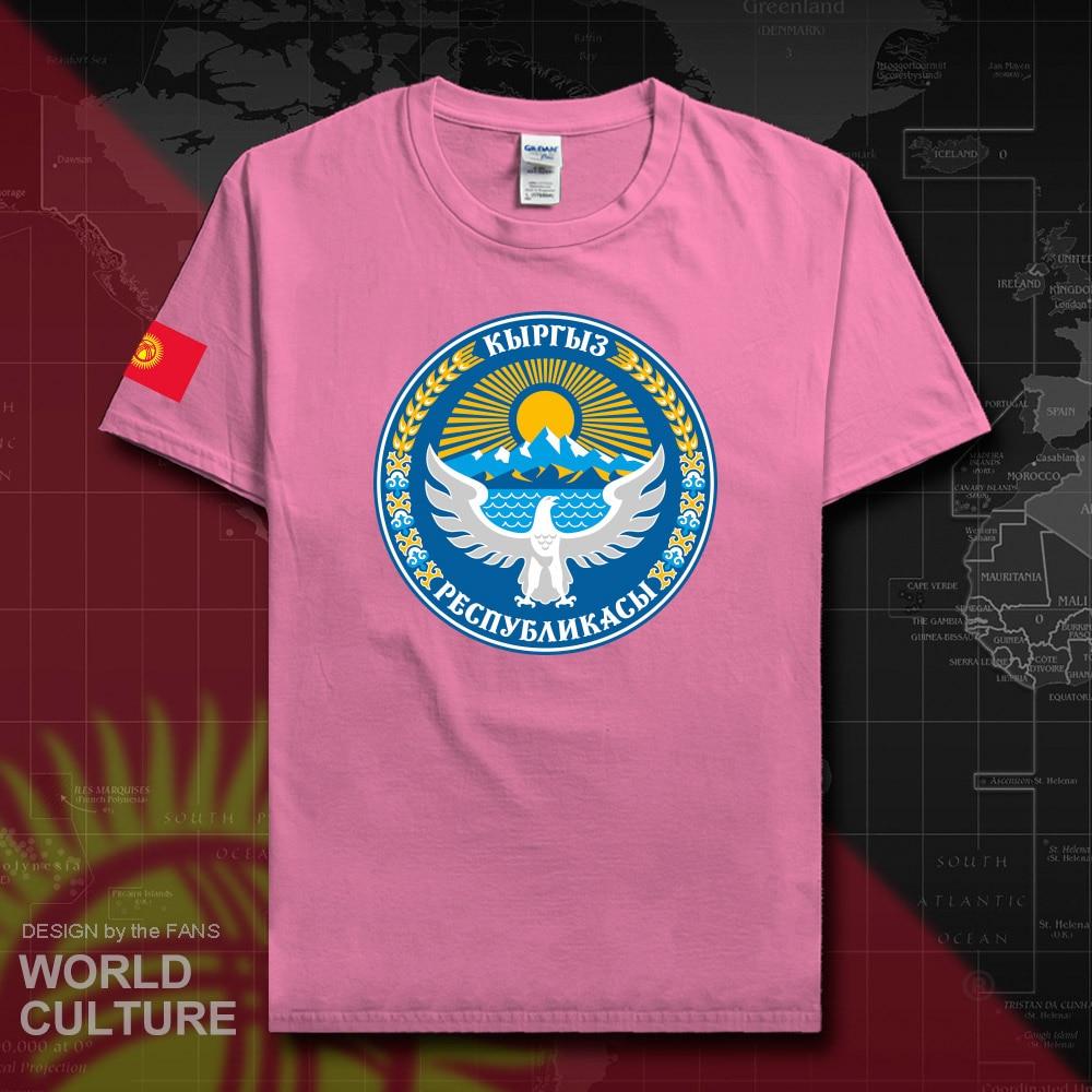 HNat_Kyrgyzstan20_T01azalea