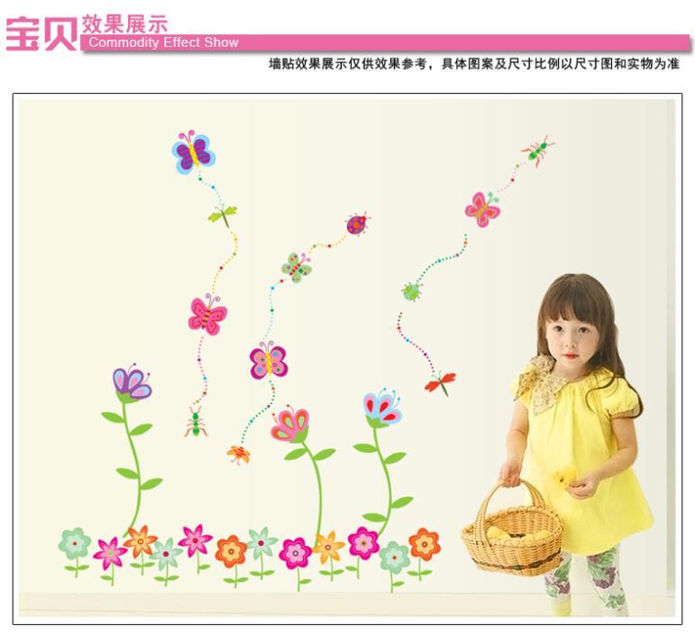 Libre de La Flor de mariposa de la historieta niños habitación para las  niñas dormitorio pared pegatinas PVC ambiental stickers7042 c1f64f959e58