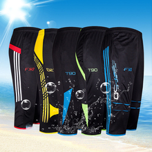 Men Women 4 Color Summer Capri Britches Large Size Breathable Outdoor Sport Running Gym Training Cropped Trousers Cycling Shorts