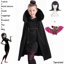 New Hotel Transylvania Cosplay Mavis big kids Costume Fancy Girls Black Cape Coat/T-shirt/pants Halloween Children's day Costume(China)