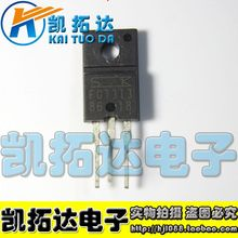 Si  Tai&SH    FGT313  integrated circuit