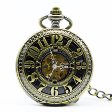 Mechanical Steampunk Pocket Watch PJX1224