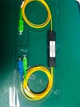 CATV FWDM5/34  T1530~1620/R1260~1360&1480~1500  ABS G657A 0.5m Passive Device 1pcs/pack