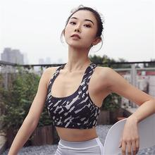 2019 new women shockproof sports bra gathered quick dry breathable yoga fitness vest running push up gym tank top