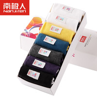 7 Pairs Lot Fashion Brand Men Sport Happy Socks Cotton Embroidery Week Four Seasons Leisure Male