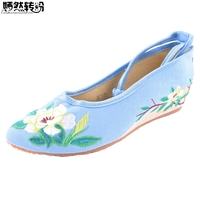 Chinese Women Flats Shoes Ethnic Pointed Toe Old Beijing Canvas Floral Embroidered Single Dance Ballet Shoes