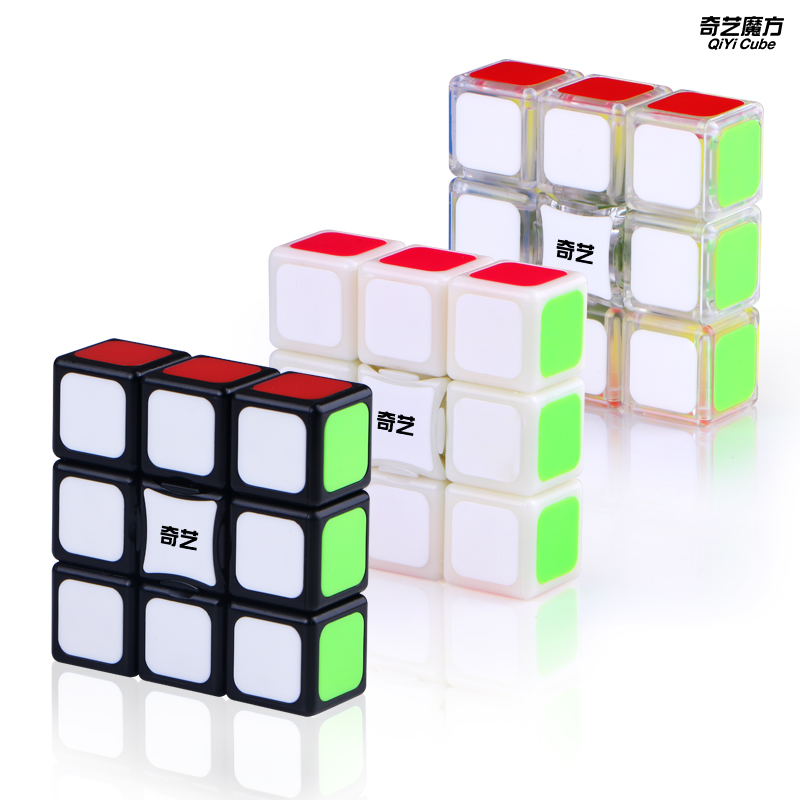 QiYi 1x3x3 Magic Speed Cube 133 Puzzle Cubes Finger Spinner Cube Mofangge XMD Professional Educational Toys For Children