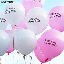 zheyike 15101520pcs latex kiss mei love you balloons weddings romantic marriage proposal wedding party ballon globos 12inch
