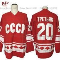 AIFEIYIYIราคาถูกVladislav Tretiakฮอกกี้น้ำแข็งย์20ล้าหลังCCCPรัสเซียฮอกกี้ย์สีแดงSwenบุรุษฤดูหนาวกีฬาสวมใส่