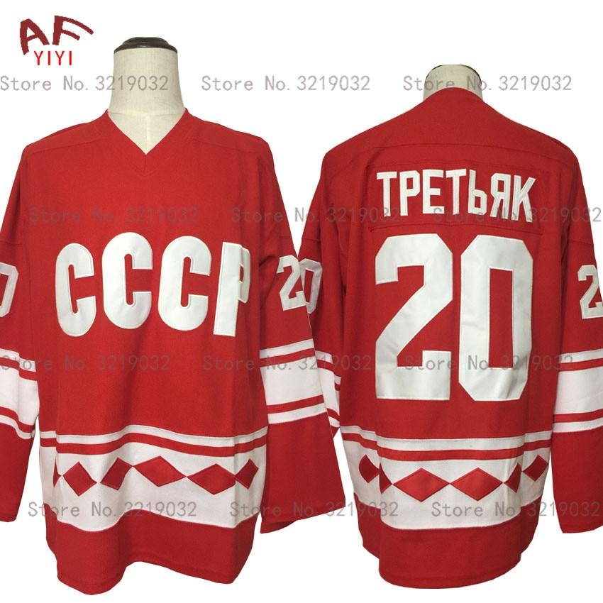 AIFEIYIYI Cheap Vladislav Tretiak Ice Hockey Jersey 20 Ussr CCCP Russian Hockey  Jersey Red Swen Mens Winter Sport Wear 169123226bc
