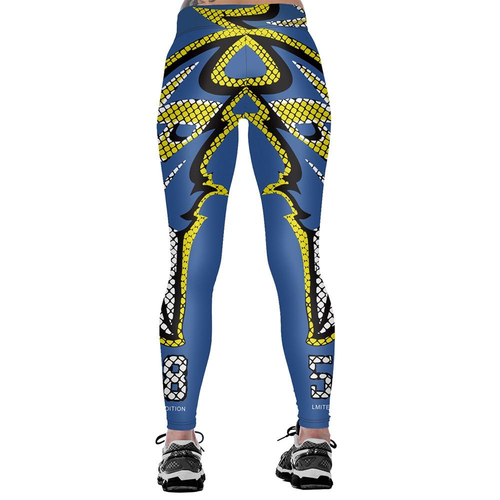 """""""Unisex Baltimore R-Team"""" logotipas """"Fitness"""" antblauzdžiai - Moteriški drabužiai - Nuotrauka 3"""
