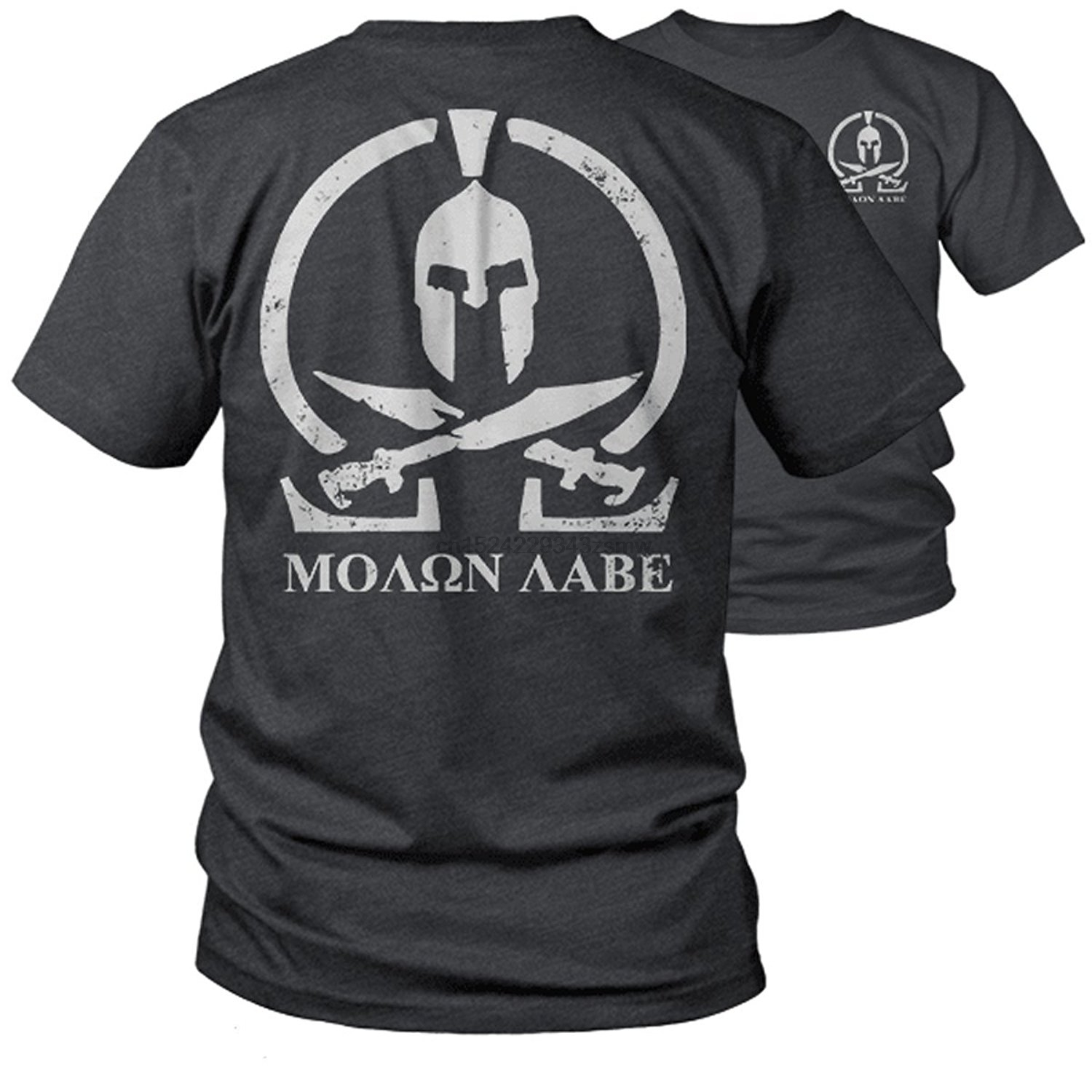 Armed American Supply Molon Labe   T     Shirt