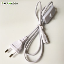 1.2m T5 power cable for LED tube lamps EU & US plug for choosing, the wire maximum 2.5A 250V is with a switch(China)