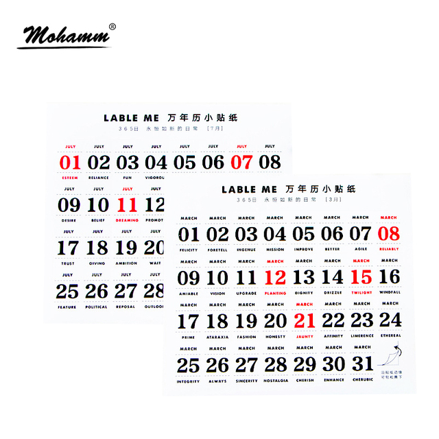 12 sheets lot creative perpetual calendar stickers diary album decorative stickers flakes office school supplies