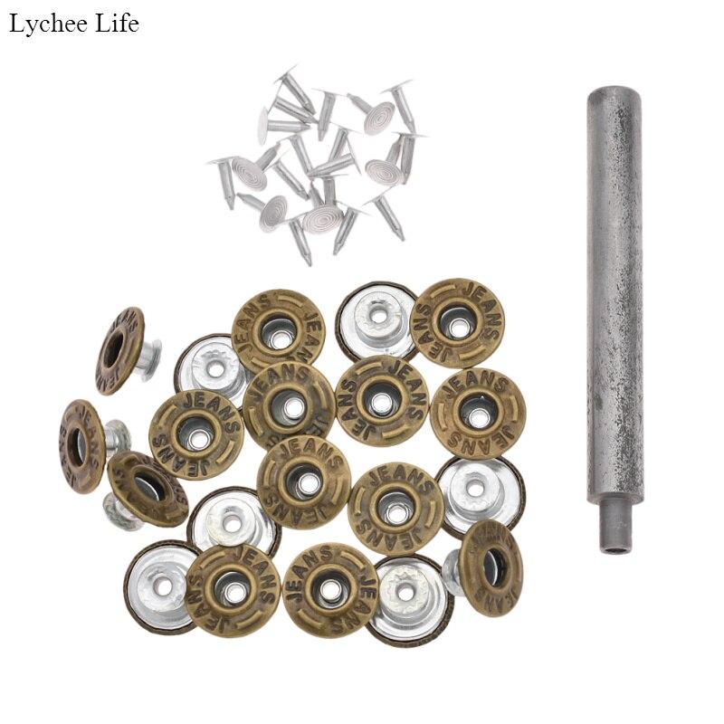 Lychee Life, 20 шт., металлические джинсы с кнопками, заклепками, штаны ручной работы, аксессуары для одежды