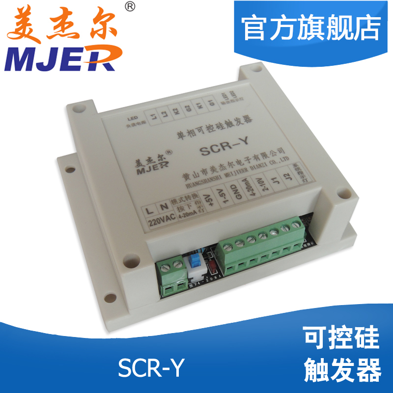 Single Phase Thyristor Trigger Board Can Be Used in Many Ways of Controlling Temperature and Pressure SCR-Y цена