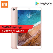 Xiaomi mi Pad 4 mi Pad 4 tableta de 8 pulgadas Android 8,0 32 GB/64 GB 1920x1200 tableta FHD 13.0MP + 5.0MP(China)