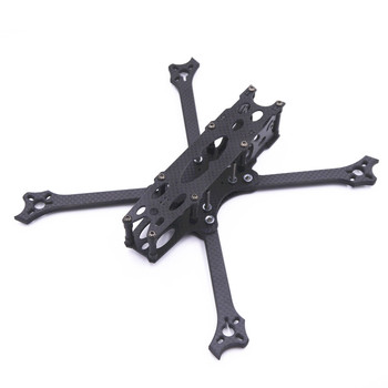 Bnuo 225mm Wheelbase 5mm Arm Thickness 5 Inch 3K Carbon Fiber Frame Kit for RC Drone FPV Quadcopter Multicopter Spare Parts Accs