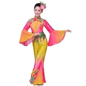 Костюмы для восточных танцев Yangko, танцевальный костюм для дам, Национальный сценический костюм, китайский веер, танцевальный Китайский нар...