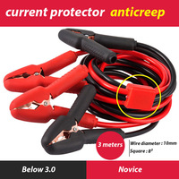 CAR Partment Emergency Power Battery Cables Car Auto Booster Cable Jumper Wire Charging Leads Car Van