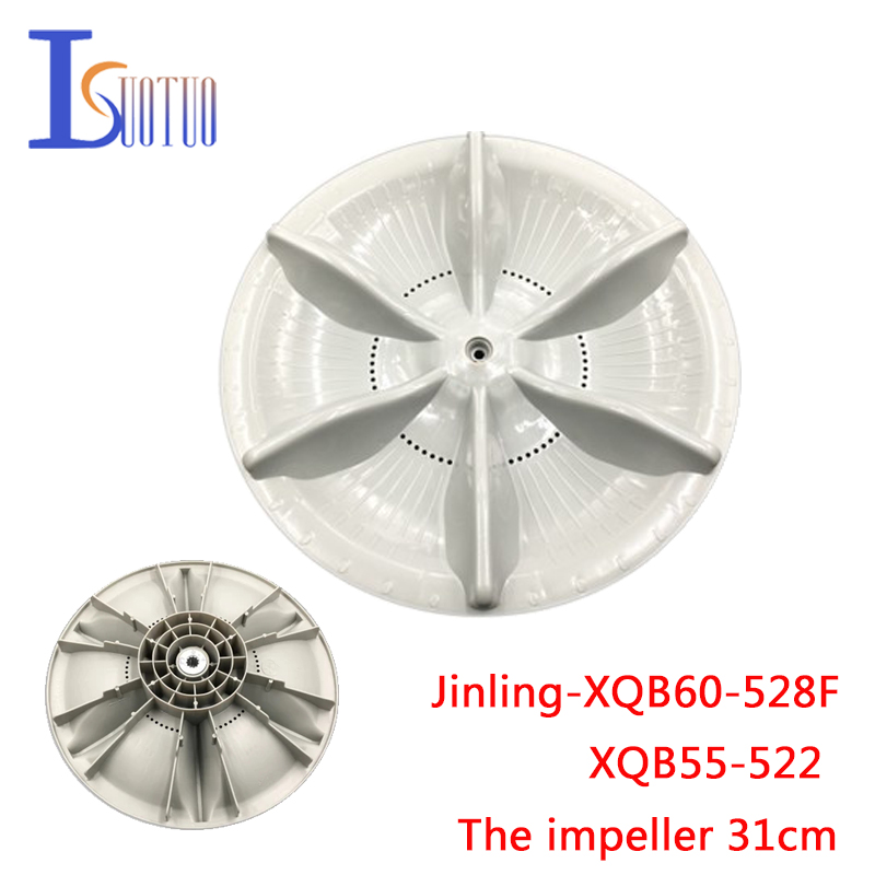 310MM Bell XQB60-528F XQB55-522 water washing machine pulsator washing machine impeller blade 11 teeth цена