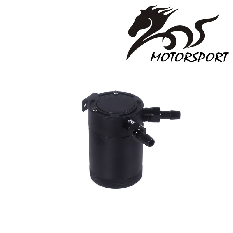 Universal HIGH QUALITY BAFFLED 2-PORT OIL CATCH CAN / TANK AIR-OIL SEPARATOR