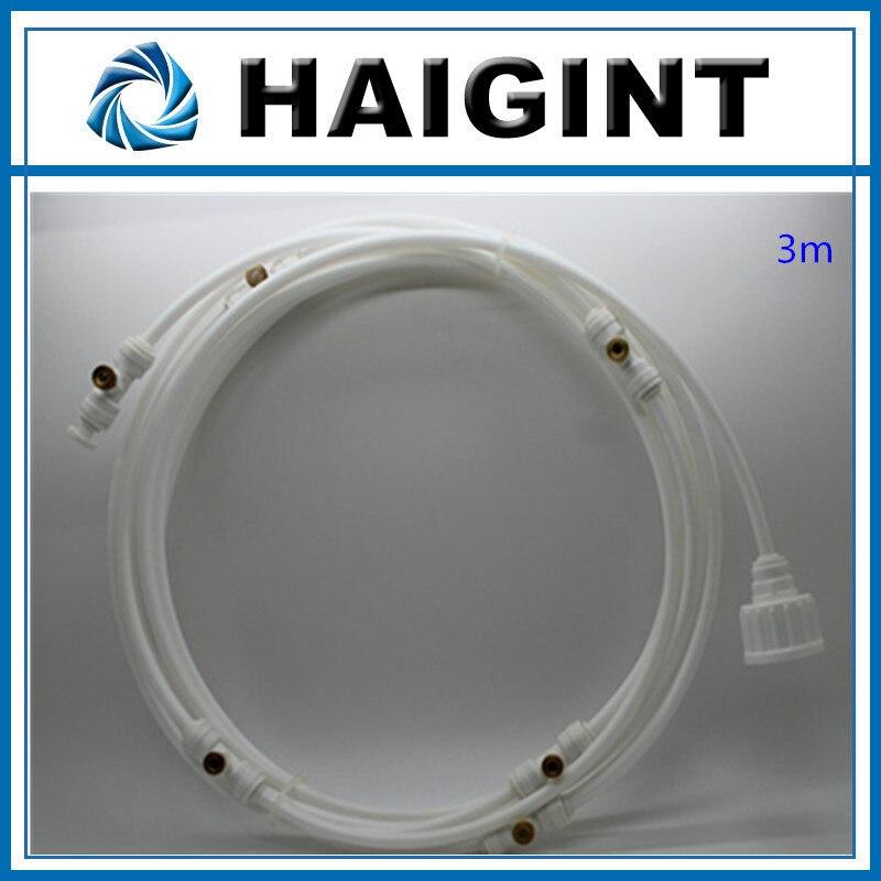 0085 Λευκό σύστημα τσιμούχας χαμηλής πίεσης 3 μέτρων για αποτρίχωση