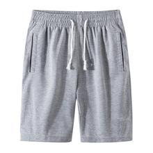 Sports Jogging Men Plus Size Solid Color Drawstring Shorts F