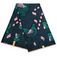 Polyester 6 Yards  Mitex Wax Print/ African Fabrics Kitenge/Pagnes/Tissues Africain/ Lapa/Chitenge LBLD-53