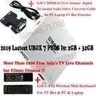 2GB 32GB 2019 dernière IPTV UNBLOCK UBOX 7 PROS I9 Android 7.0 Smart TV Box & coréen japonais HK Taiwan malaisie TV chaînes en direct