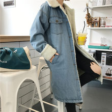 2019 Winter Wear Loose Large Size Lapel Lamb Hair Denim Jacket Female Long Section Plus Velvet Padded Coat Dropshipping(China)