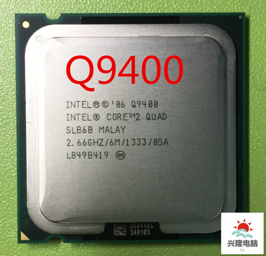 Intel Core 2 Quad Q9400 q9400 CPU procesador (2,66 Ghz/ 6M /1333GHz) Socket 775 CPU de escritorio