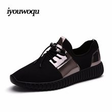 Spring 2017 New design Outdoor Sport Running Shoes for Men and Women Sneakers Breathable Mesh Golden Outdoor Trainers Shoes