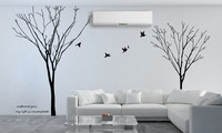 Gemini Tree Branch Removable Wall Art Stickers Mural Vinyl Decal Paper Decor DIY Large Tree Wall