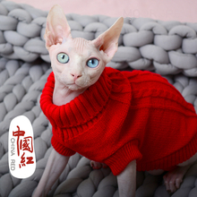 , Sweater for Cats And Small Dogs 2 Choices Of Colors