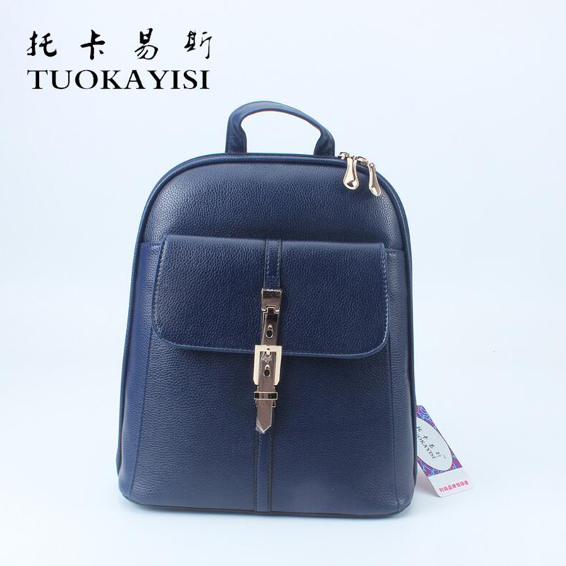 tuokayisi New Fashion Brands backpack girls High Quality PU Leather Pink backpack Pochette for girls Cute