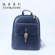 Tuokayisi Новая мода бренды рюкзак для девочек высокое качество из искусственной кожи розовый рюкзак барсетки для девочек милый маленький мешок