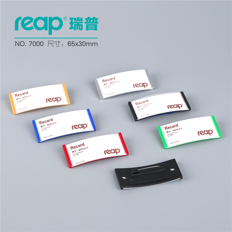 10pcs/1 Lot Reap7000j ABS 70*30mm Pin Name Tag Badge Holder Pin Badges Card ID Holders Work Employee Card