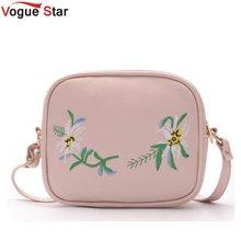 2018 летние Вышивка из искусственной кожи Для женщин Курьерские сумки маленький Для женщин сумка женская сумка цветочный клапаном сумка lb188