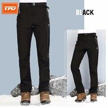 Men/Women Hiking Pants Trousers Waterproof Windproof