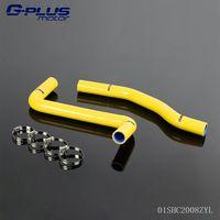 צינור רדיאטור סיליקון עבור טויוטה הסליקה GT4 GT-ארבע ST205 3S-GTE טורבו 94-99