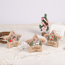 LED wooden star box room decoration lamp home DIY design Christmas decoration wedding party holiday fairy tale lights novelty ni(China)