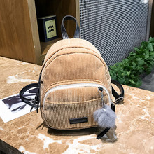 купить Girl Hairball Corduroy School Bag Student Backpack Satchel Travel Satchels Shoulder Bag leisure mini Backpack дешево