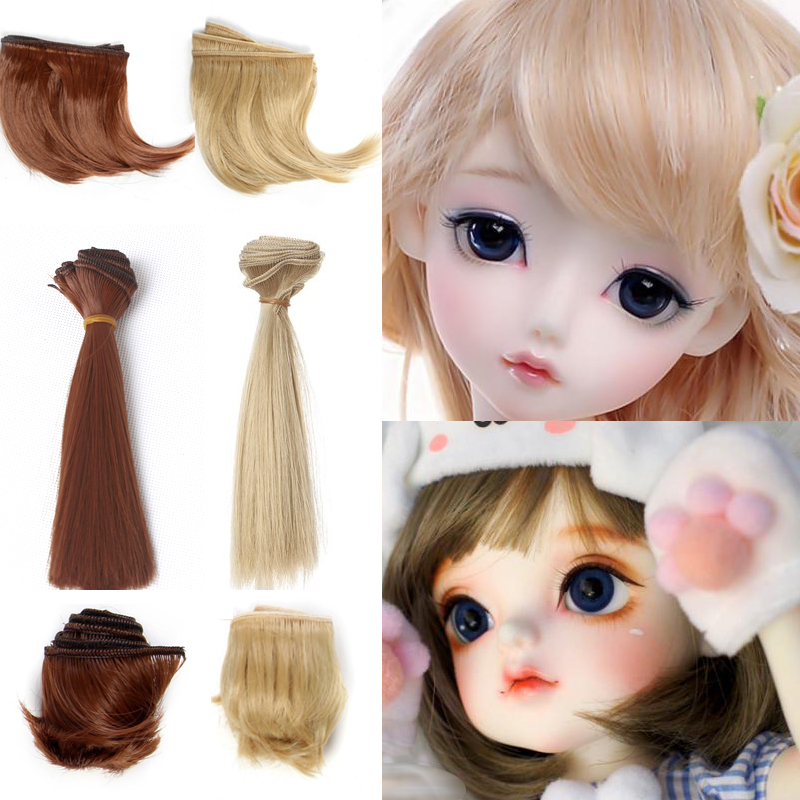 Doll wigs for BJD SD 5cm-15CM black flaxen brown khaki DIY doll hair handmade Short Curly Color matching image