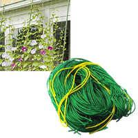 1Pc Garden Fence Millipore Nylon Net Climbing Frame Gardening Net Plant Fence Anti-bird Net Vegetable Plant Trellis Netting